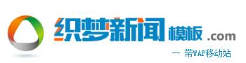 原(yuan)��通用新(xin)��Y���裟�(mo)板下lue)/></a></h2> <div class=